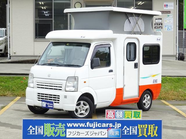 スズキ キャリイトラック  キャンピングカー 軽キャンパー AZ-MAX K-ai ポップアップルーフ 切替四駆 サブバッテリーシステム 走行充電システム 外部電源取り込み シンク・ポリ容器 8ナンバー・キャンピングカー