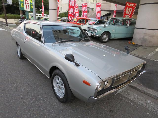 日産 スカイライン HT 2000GTX ノーマルボディ 純正クー...
