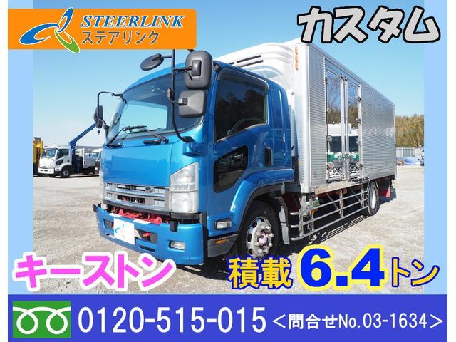 いすゞ 増トン 積載6.4トン エアサス カスタム 260馬力