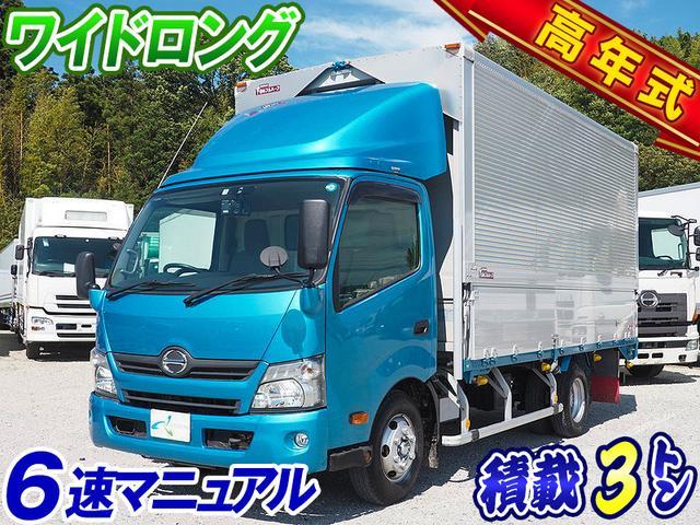 日野 デュトロ ワイドロング 積載3トン 日本フルハーフ製