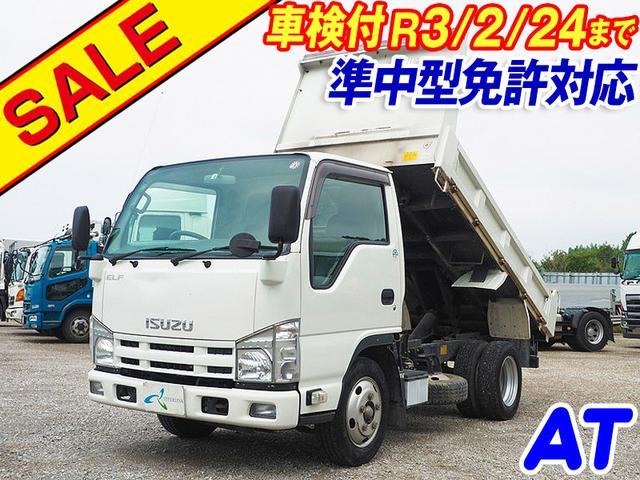 いすゞ エルフトラック 準中型免許対応 オートマ 2トンダンプ