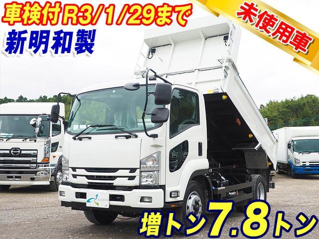 いすゞ  新明和製ダンプ 増トン7.8トン コボレーン付 6速マニュアル