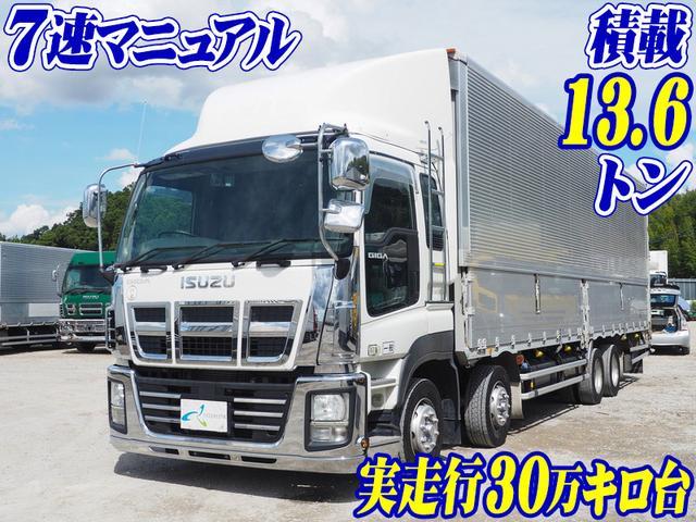 いすゞ ギガ  日本フルハーフ製 積載13.6トン