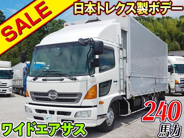 日野 ヒノレンジャー  ワイドエアサス 240馬力 日本トレクス製ボデー