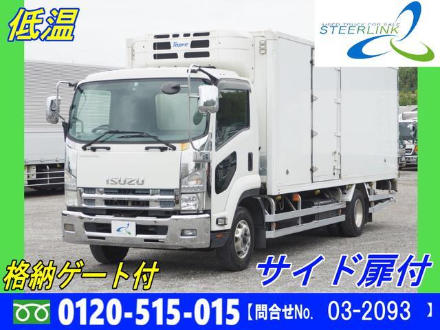 「その他」「フォワード」「トラック」「千葉県」の中古車