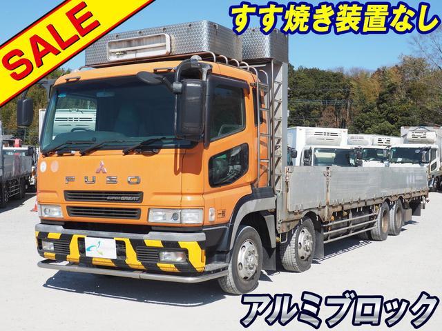 「その他」「スーパーグレート」「トラック」「千葉県」の中古車