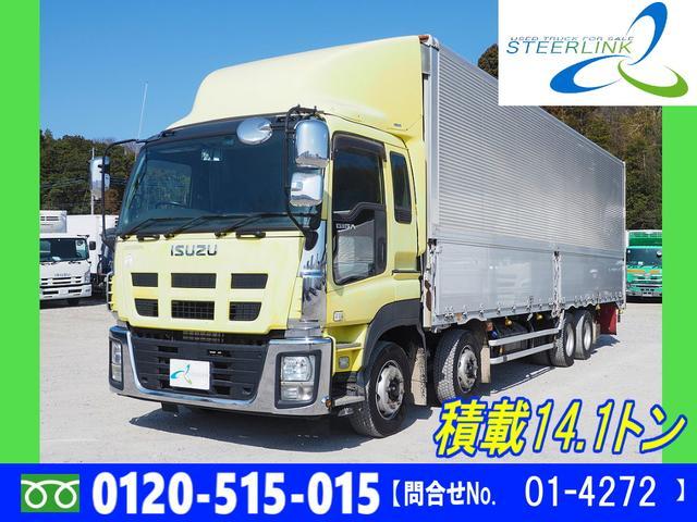 www.steerlink.co.jp 積載14.1トン 380馬力 フルハーフボデー 4軸低床 アルミウィング
