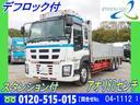 www.steerlink.co.jp 3軸アルミブロック平ボデー 積載14.2トン スタンション付