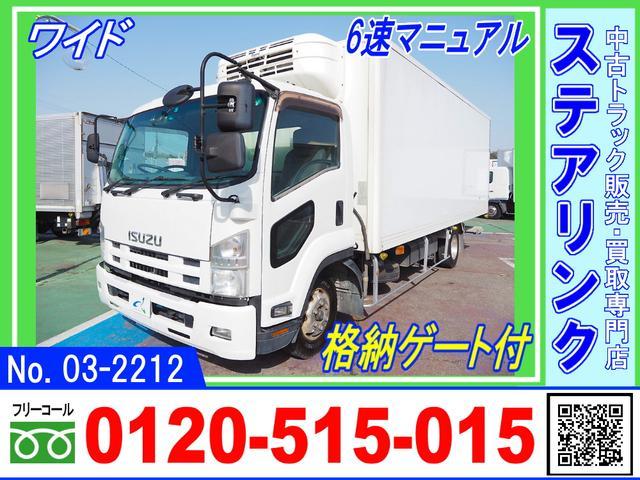 いすゞ  格納パワーゲート付 積載2.9トン 6速マニュアル ワイドボデー