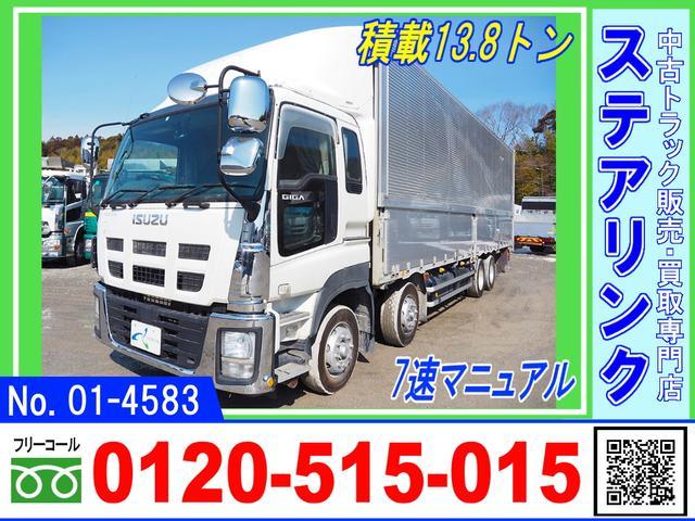 いすゞ ギガ  7速マニュアル 積載13.8トン