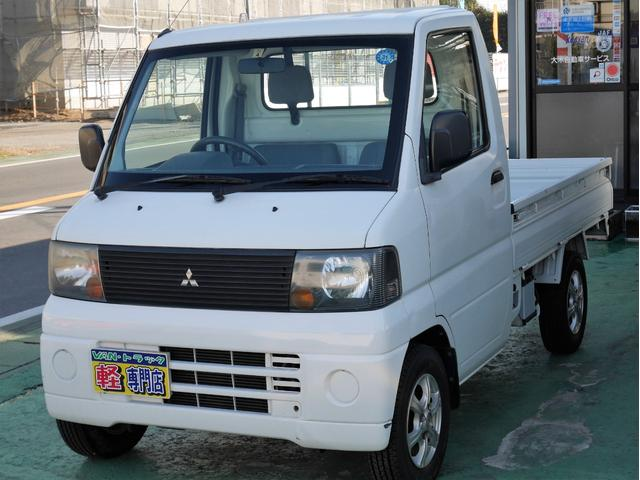 三菱 オートマ