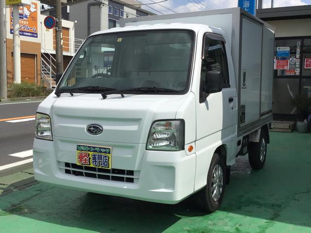 スバル 冷蔵冷凍車 -22〜35℃
