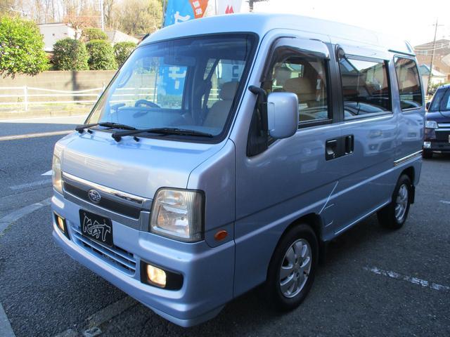「スバル」「ディアスワゴン」「コンパクトカー」「東京都」「(株)KAT コバヤシオートトレーディング」の中古車
