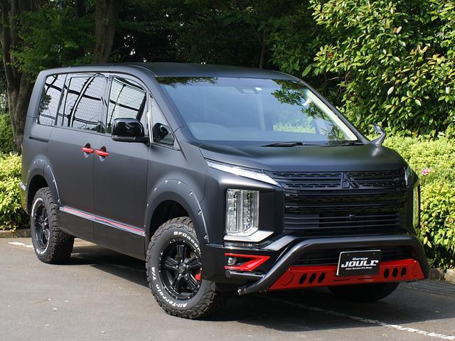 三菱 デリカD:5 G マットブラック リフトアップ オバフェン アルミ タイヤ ブルバー
