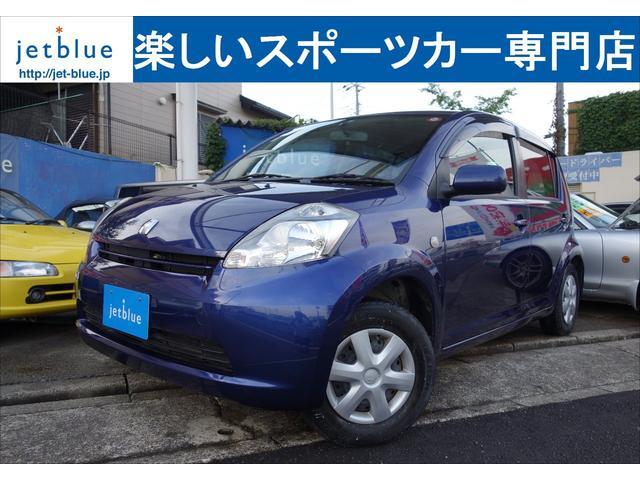 トヨタ パッソ XFパッケージ 地デジTVナビ チャイルドISOFIX禁煙車