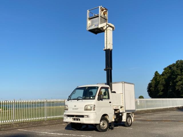 ダイハツ ハイゼットトラック  高所作業車 4WD ブーム4.5m 5速mt バックカメラ 作業床積載重量100kg 撮影用機材