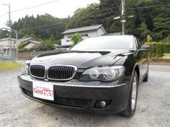 BMW740iコンフォートPKG 黒革シート プッシュスタート