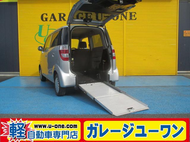 ホンダ G 車いす仕様車 バックカメラ