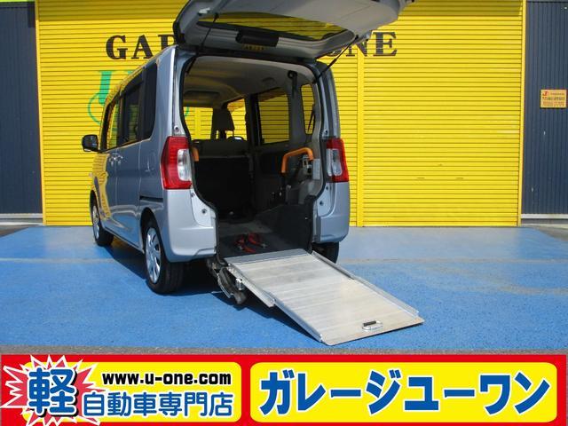 ダイハツ タント L フレンドシップ スローパー 電動ウインチ 福祉車両