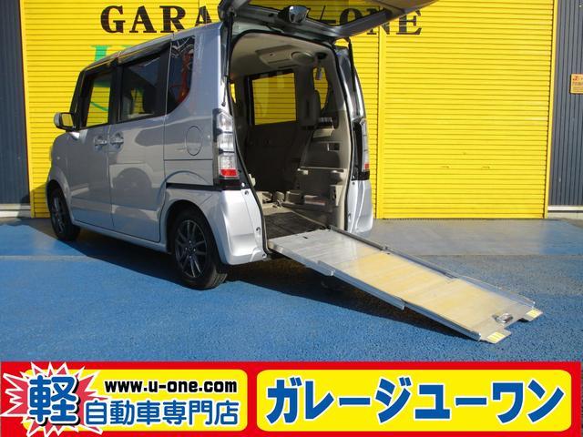 ホンダ G・Lパッケージ 車イス仕様車 電動ウインチ スローパー