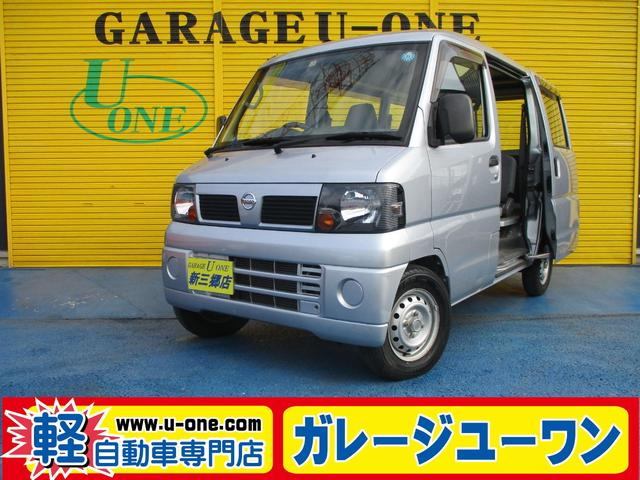 Photo of NISSAN CLIPPER VAN DX / used NISSAN