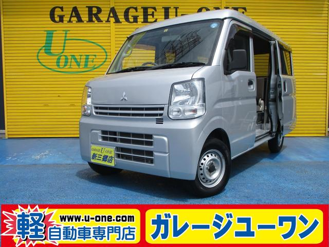 三菱 G キーレス