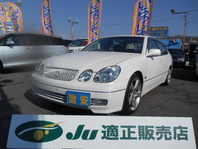 トヨタ S300 キーレス 本革シート ローダウン