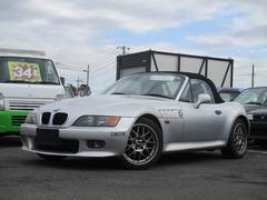 BMW Z3ロードスター2.2i ワンオーナー