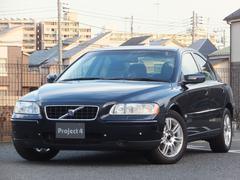 ボルボ S60セレクション ワンオーナー 禁煙 純正ナビ 革シート 車検付