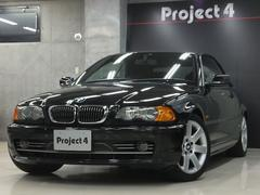BMW330Ciカブリオーレ 黒革シート キセノン 右ハンドル