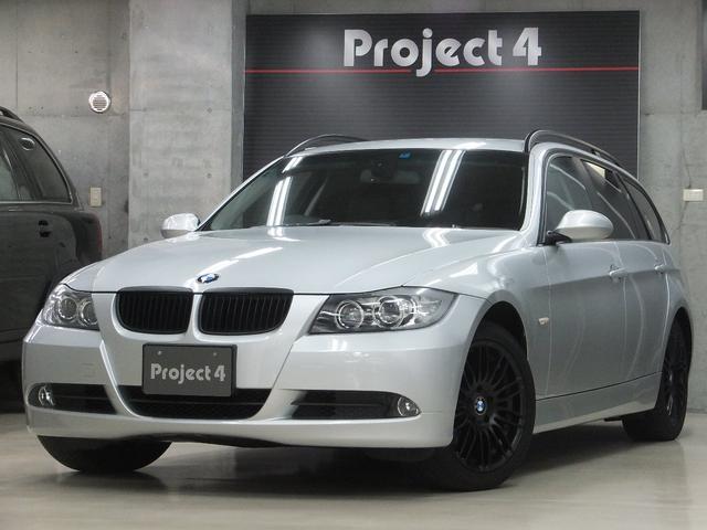 BMW 3シリーズ 320iツーリング ハイラインパッケージ 革...