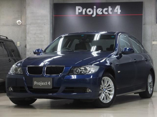 BMW 320i 純正HDDナビ パークディスタンス キセノンヘッドライト 純正16インチAW ETC 禁煙車
