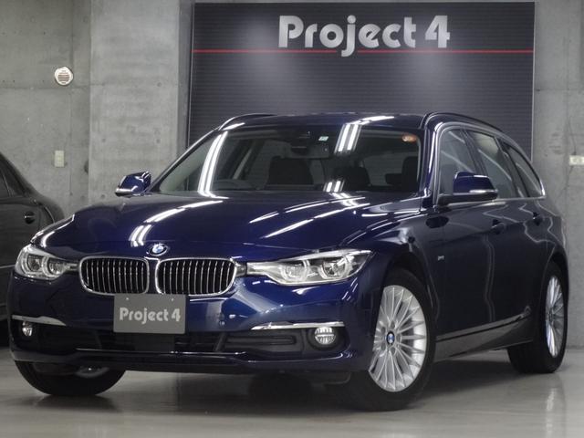 BMW 320iツーリング ラグジュアリー 黒革シート 純正ナビTV バックカメラ ドライブレコーダー 純正17インチアルミホイール LEDヘッドライト アクティブクルーズコントロール オートテールゲート ワンオーナー ETC 禁煙車