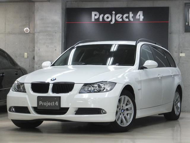 BMW 320iツーリング ディーラー下取車 屋内車庫保管 パナソニック ストラーダDVDナビTV バックカメラ キセノンヘッドライト コンフォートアクセス ETC 禁煙車