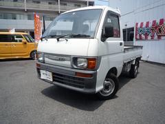 ハイゼットトラック天晴5速4WD