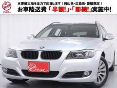 BMW320iツーリング 純正HDDナビ バックカメラ HID