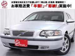 ボルボ V702.4 禁煙車 ワンオーナー 黒革シート ユーザー買取車