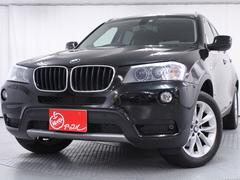 BMW X3xDrive 28i ハイラインパッケージ ユーザー買取車