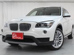 BMW X1sDrive 20i ファッショニスタ・限定車・ベージュ革