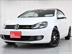 VW ゴルフカブリオレカブリオレ・最終モデル・アイバッハスプリング・ユーザー買取