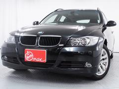 BMW320iツーリング ワンオーナー・全車検ディーラー点検記録