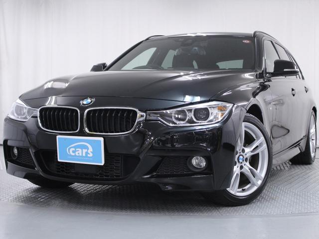 BMW 320dツーリング Mスポーツ禁煙車 ACC 電動リアゲート