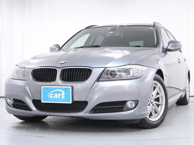BMW 3シリーズ 320iツーリング 禁煙車 後期型・直噴E/G 純正ナビ フルセグTV バックモニター パワーシート 純正16AW スタッドレスタイヤ付 スマートキー HID ルーフレール スペアキー