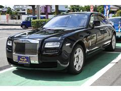 ロールスロイス ゴーストD車 SR 革 右H 車検H32年6月まで