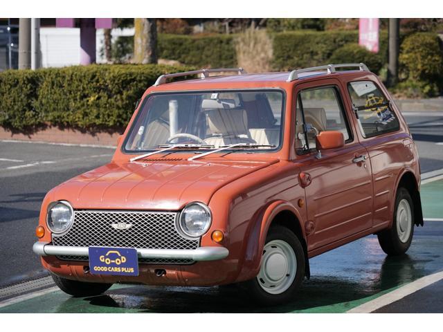 パオ(日産) ベースグレード 中古車画像