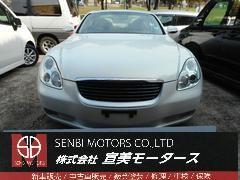 ソアラ430SCV 革シート マフラー 車高調