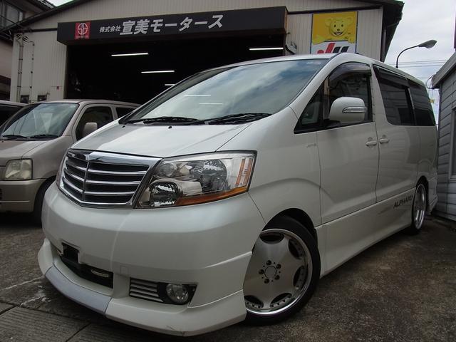 トヨタ G AS ローダウン・社外アルミ・追加メーター