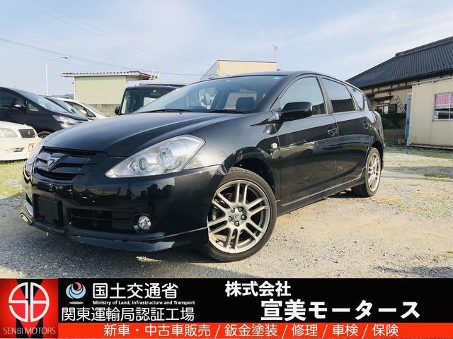 カルディナ(トヨタ)Z Sエディション 中古車画像
