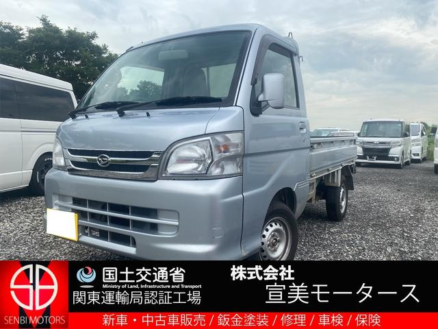 ダイハツ ハイゼットトラック EXT 5速 4WD 3方開