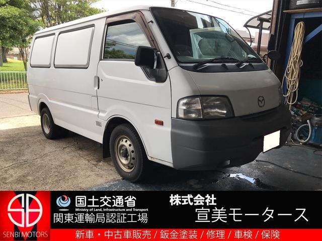 マツダ  冷凍冷蔵車・1t積載・後輪Wタイヤ・-5℃設定・ETC
